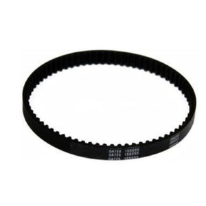 Beam Solaire Power Nozzle Belt
